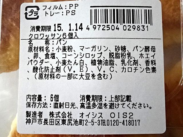 20150112181716bbe.jpg