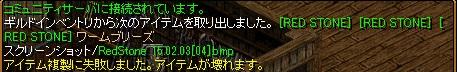 20150215215046936.jpg