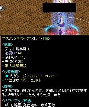 20150403221744aca.jpg