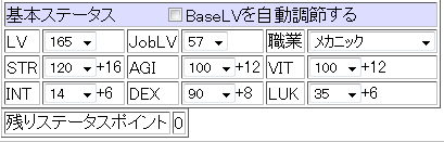 815455ba180804cdedb1c2f194b02941.png