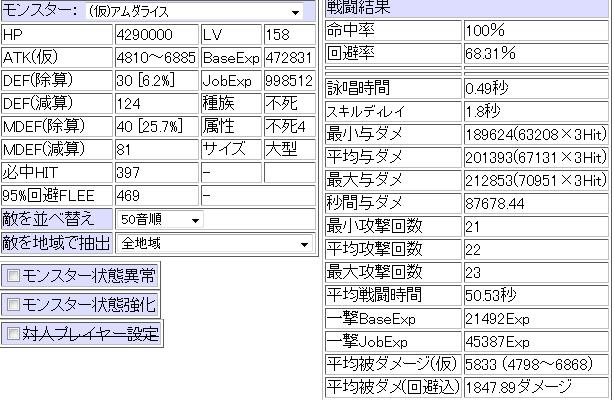 b916be3b63330254c7e2517ac3dbdd49.png
