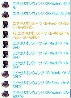 screenIdavoll324.jpg