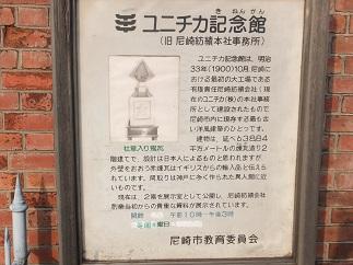 amagasaki9.jpg