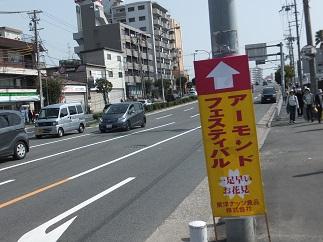 fukae1.jpg