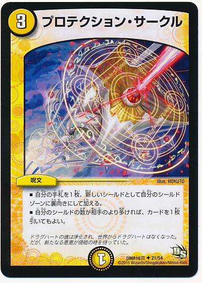 card100021981_1.jpg