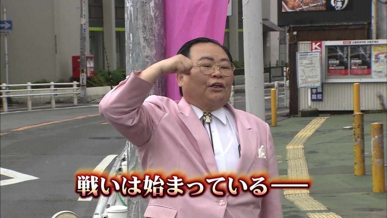 現在 井脇 ノブ子