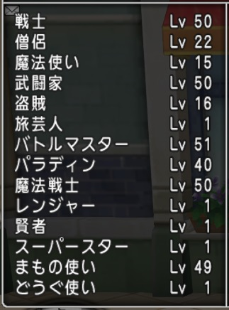 20150308saki.jpg