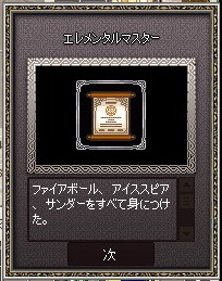 20150305002905c16.jpg