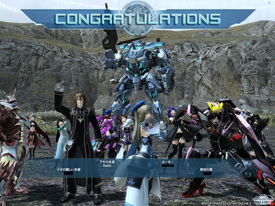 pso20150327_234942_001.png