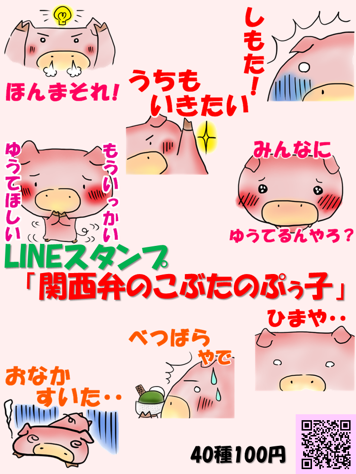 2015030420484249f.png