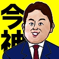 今神栗八@KCJ秘書室 Kuriya Imagami