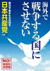 2014006_kenpo_01_1.jpg