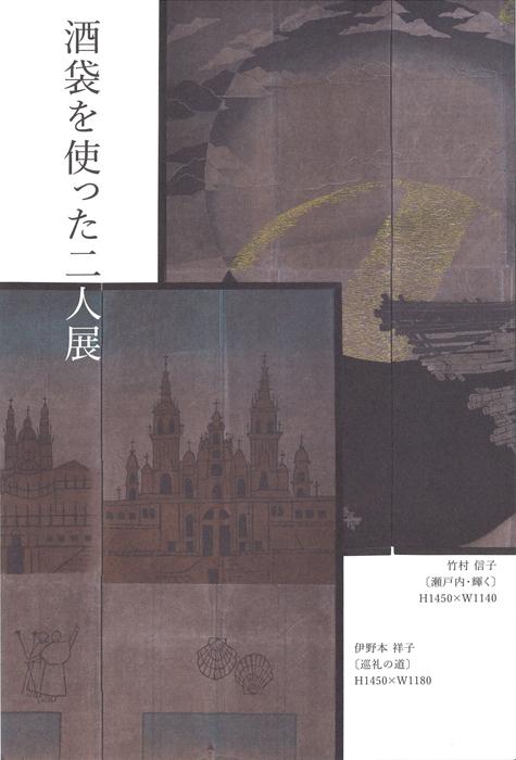 150317takemura.jpg