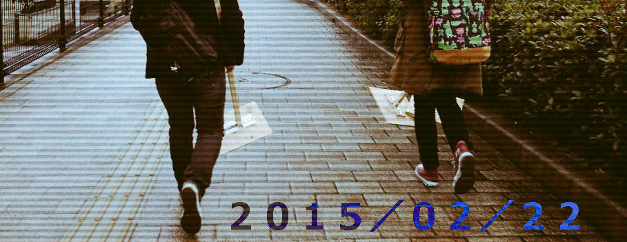 2015022220485837a.jpg