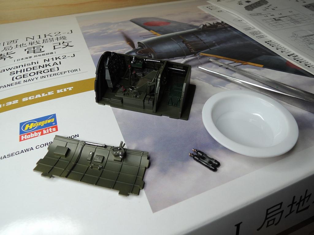 DSCN1272.jpg
