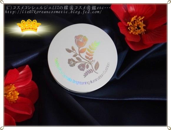 2014 コスメコンシェルジュLIZが選ぶマイベストコスメ~ベースメイク編~