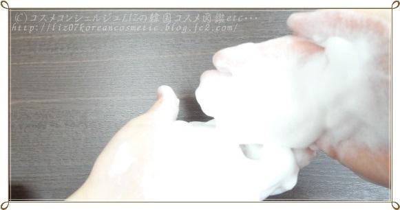 【HappyTouch】ナチュラルソープ