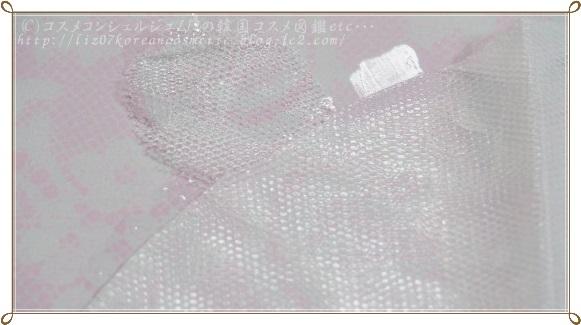 ビオサプ バイオセルロースマスク
