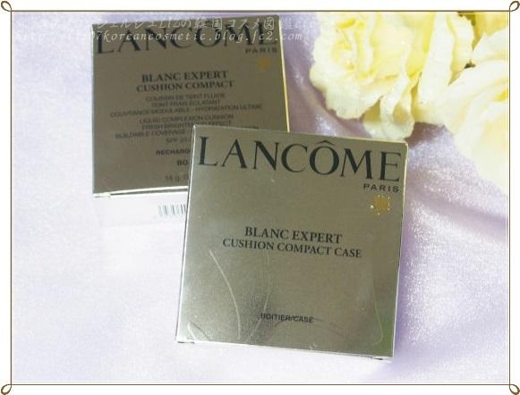 【ランコム】ブラン エクスペール クッションコンパクト