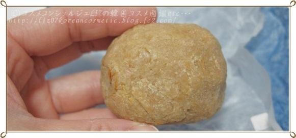 【コウンジェ】瓦松(ツメレンゲ)石鹸