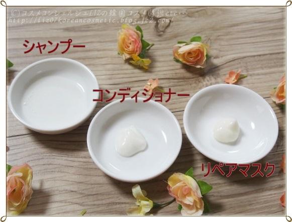 【AROMAKIFI(アロマキフィ)】モイストヘアケア