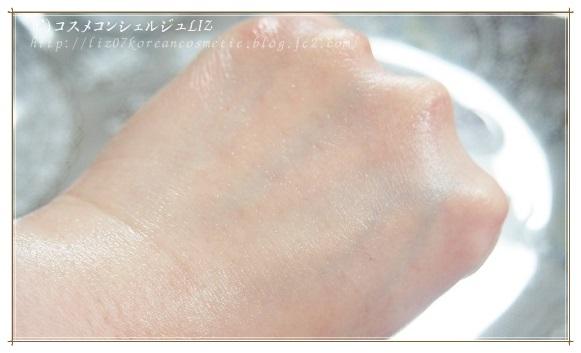 【たかの友梨】エステファクト クレンジングウォーター