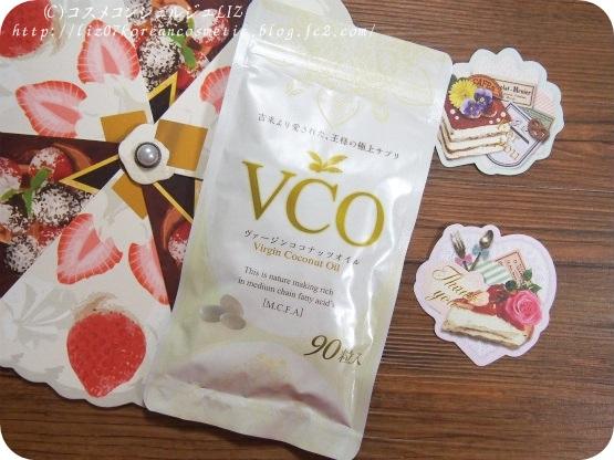 【さくらフォレスト】VCO