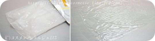 【DEWYTREE】透明光彩発酵ソリューションマスク