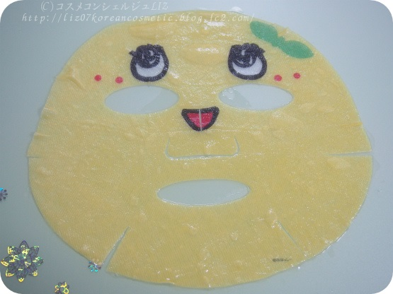 【ピュアスマイル】ふなっしーアートマスク