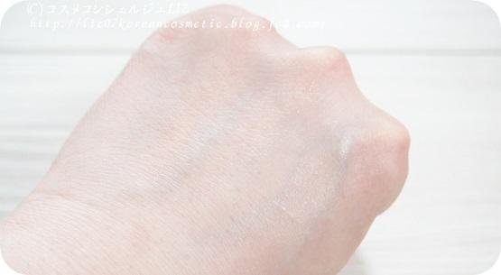 【アヴィナス】セレブジェルパック