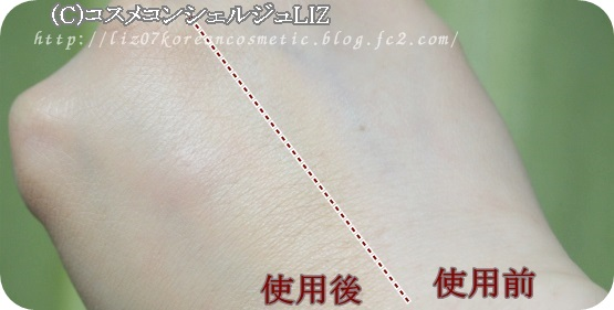 【カバーマーク】フローレス フィット