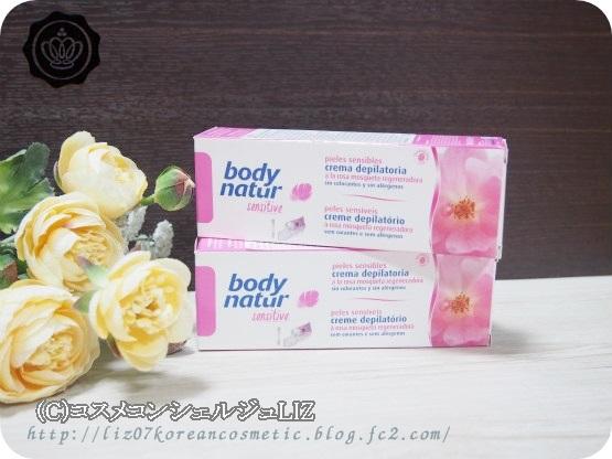 韓国版【GLOSSYBOX】6月