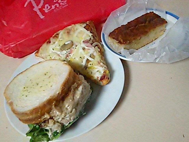 石窯パン工房Pensee(パンセ) 惣菜パン&おやつ