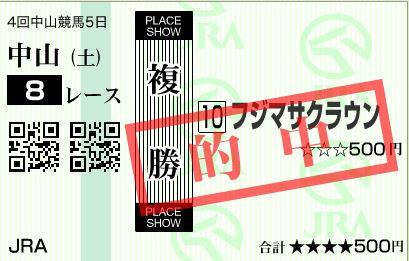 20141220174940150.jpg