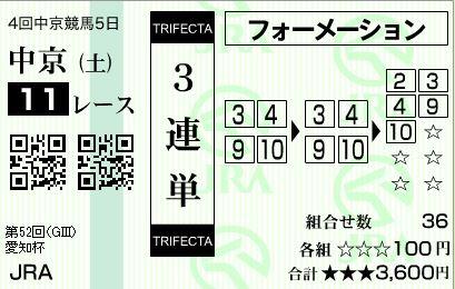 20141220175027ed1.jpg
