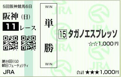 20141221171518dab.jpg