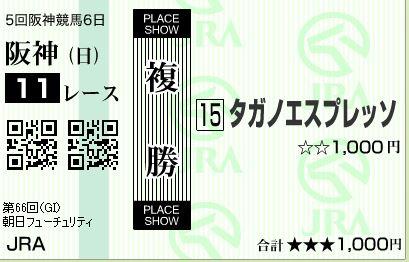 201412211715192cb.jpg
