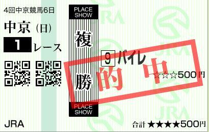 2014122117203500c.jpg