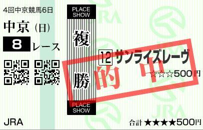 20141221172036038.jpg