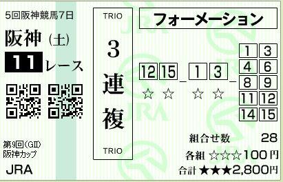 20141227165719b66.jpg