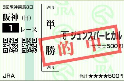 201412281731464ce.jpg