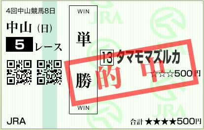20141228173231c5e.jpg