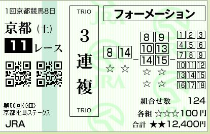201501241751088cc.jpg