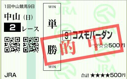 20150126105820d2f.jpg