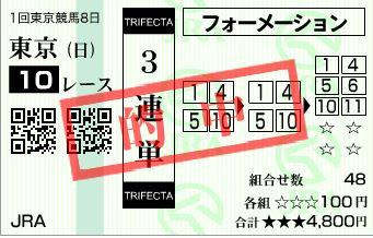 201502231836309bc.jpg