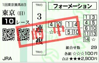 201502231836327ec.jpg