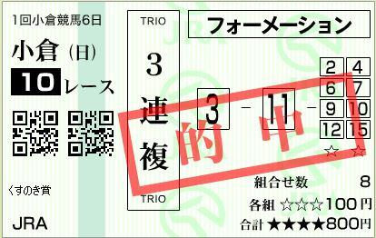 20150223185040c7a.jpg