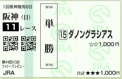 2015031517062600f.jpg