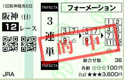 20150315171640ac2.jpg