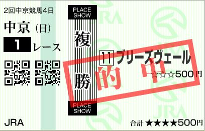 20150322171905edc.jpg